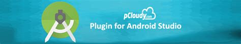 plugins for android pcloudy plugin for android studio pcloudy