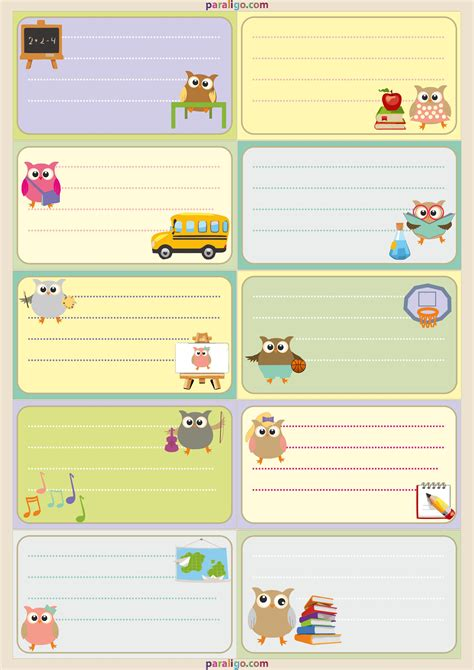 School Labels Paraligo Com School Book Labels Template