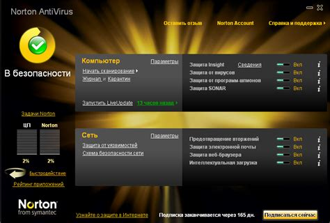 norton 360 trial resetter download norton 360 v5 0 0 125 trial reset 180 days by box visual