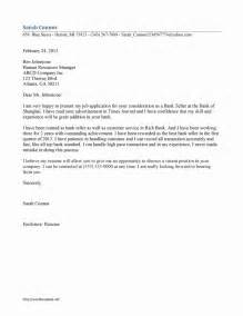 Cover Letter Template Microsoft by Bank Teller Cover Letter Template Free Microsoft Word Templates