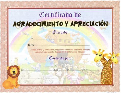 certificado de escuela biblica certificado de agradecimiento y apreciacion ni 209 os