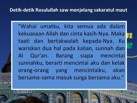 detik wafatnya nabi muhammad saw kelompok 5 agama islam haji wada dan wafatnya rasulullah saw