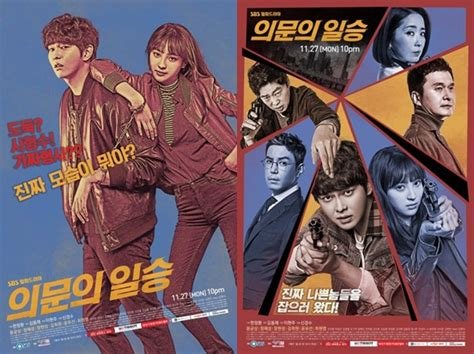 film korea komedi romantis subtitle indonesia film korea lucu subtitle indonesia drama korea doubtful