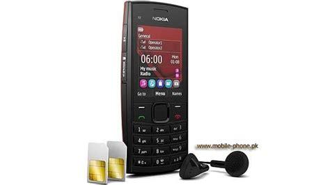 themes nokia mobile x2 02 nokia x2 02 mobile pictures mobile phone pk