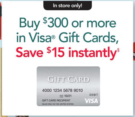 visa gift card fine print office depot max 15 off 300 in visa gift cards 4 8 4