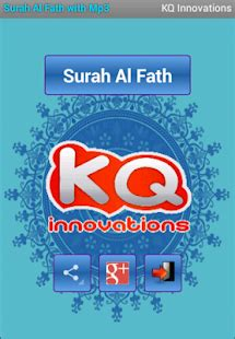 download surah al feel mp3 for pc download surah al fath with mp3 1 2 apk for android
