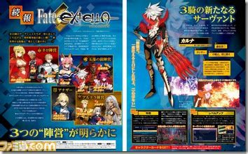 fate extra destined for release in north america this year siliconera fate extella the superherohype forums