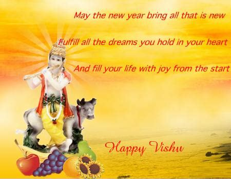 30 most adorable vishu greeting images and pictures