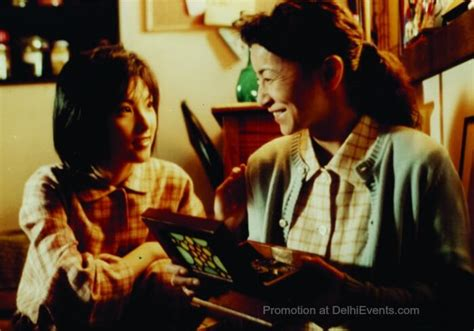 film love japanese movie quot first love quot japanese film screening with english