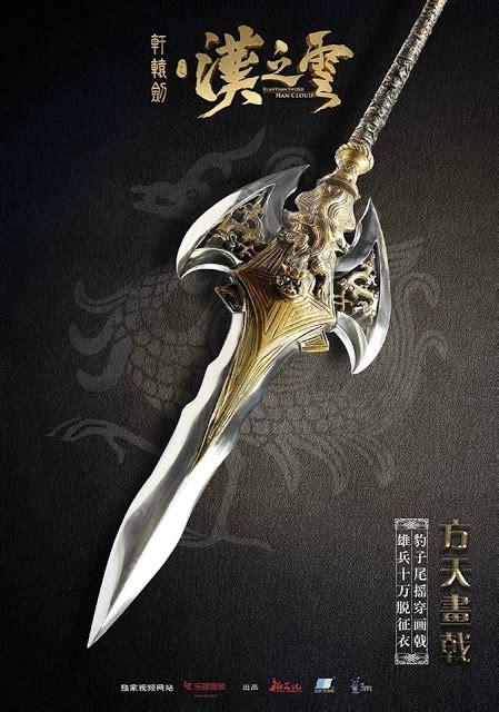 dramacool xuan yuan sword characters introductions xuan yuan sword the clouds of