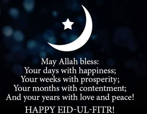 30 best eid ul fitr wish pictures and photos