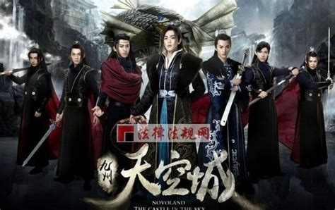 dramacool kill me heal me 9 best novoland castle in the sky images on pinterest