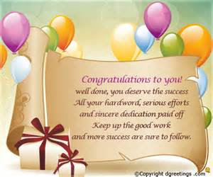 success congratulations card
