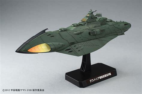 space battleship yamato 2199 garmillas ship set 1 1000
