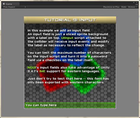 tutorial ngui unity ngui tutorial step 9 input 아이군의 블로그