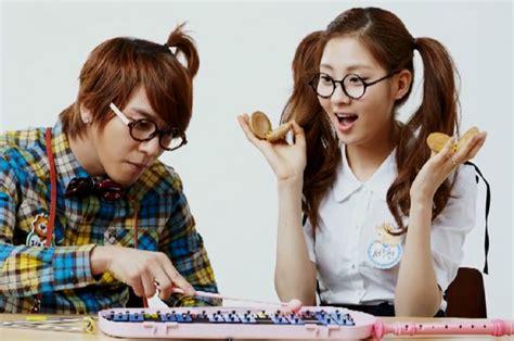 Wgm Yongseo Yonghwa Seohyun we got married goguma certifieddramanimeholic