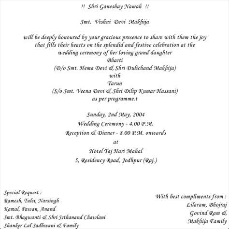 wedding card in text wedding invitation cards font styles designer hindu muslim sikh wedding invitation card