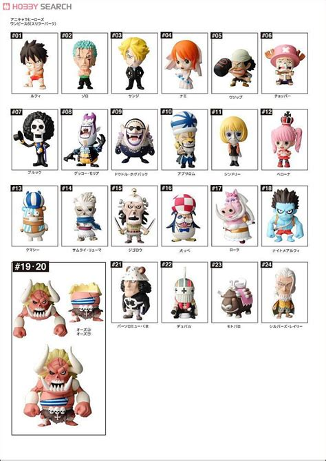 Op Ichiban Kuji Wcf Doflamingo 1 wts various one items for sale page 2 singapore