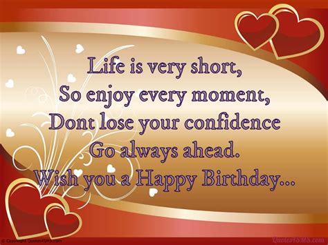 Enjoy Birthday Quotes Life Is Very Short So Enjoy Every Moment Happy Birthday