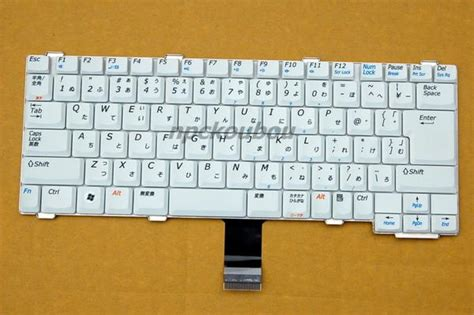 Keyboard Laptop Nec auc npckoubou rakuten global market nec lavie ll570 jg