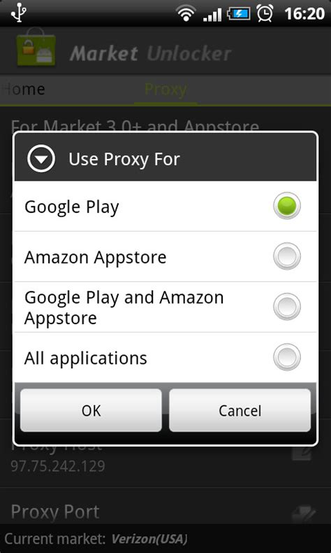descargar market unlocker apk market unlocker para android descargar gratis