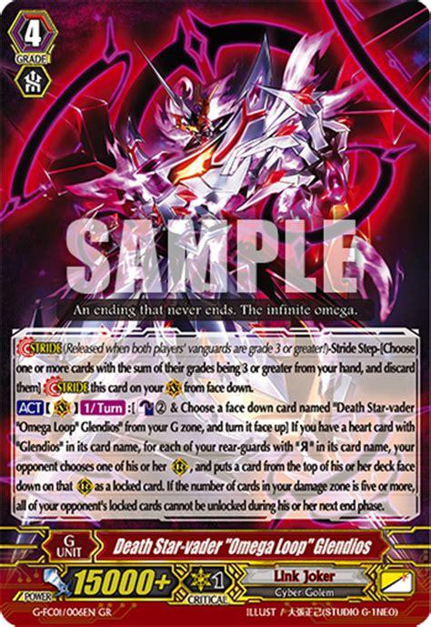 Cardfight Vanguard Vader Railstar Eng Card Gallery Vader Quot Omega Loop Quot Glendios