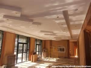Formidable Le Faux Plafond En Platre #2: ob_2fde7b_487333-132770080229227-2145483410-n.jpg