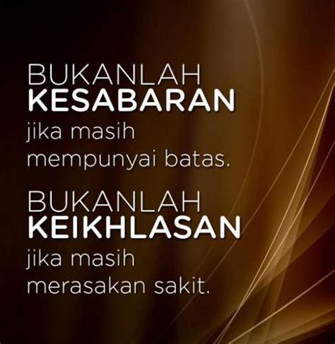 kata mutiara bijak islami katakatamutiaraco
