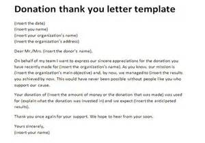 thank you template for donations donation thank you letter template appreciation letter