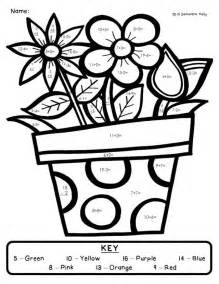 2nd Grade Coloring Pages 2nd grade coloring pages az coloring pages
