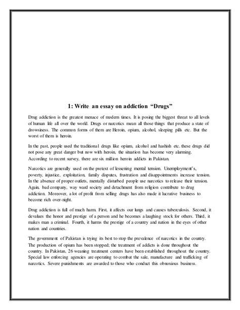 Essay Addiction by Essay On Addiction Dissertationcritique Web Fc2