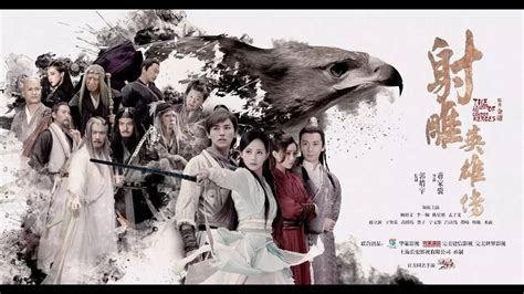 film seri legend of the condor heroes the legend of the condor heroes 射雕英雄传2017 sentovid