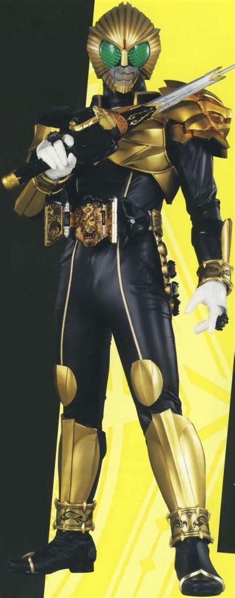 124rhs Kamen Ridet Beast kosuke nitoh kamen rider wiki