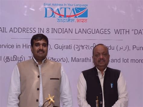 Bsnl Address Finder Bsnl Partners With Datamail To Offer Email Services In 8 Indian Languages Gizbot