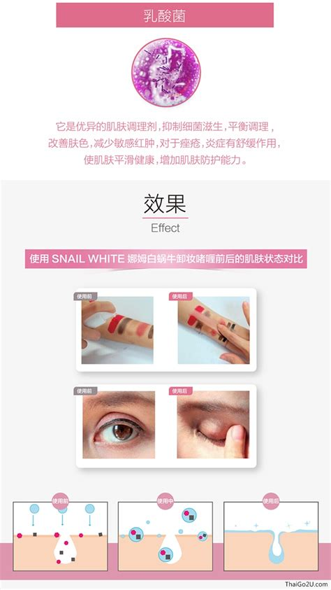 Snail White Cleansing Original lowest price snail white cleansing end 5 28 2018 8 03 pm