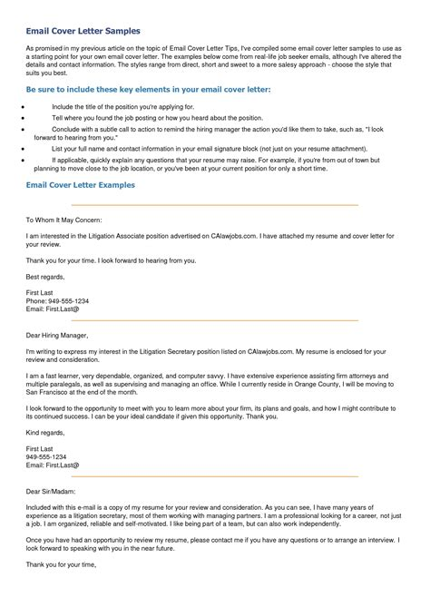 Cover Letter Template Via Email 12 tips for better email cover letters