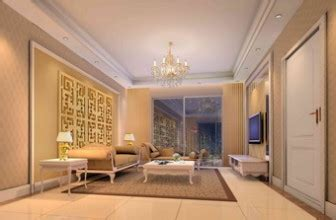 luxurious modern living room interior 3d model modern luxury living room interior 3dmax model free