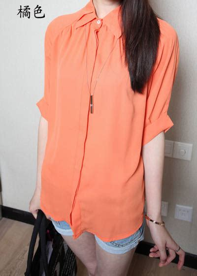 Kain Batik Tapak Suci Resmi Terbaru baju kemeja new mode