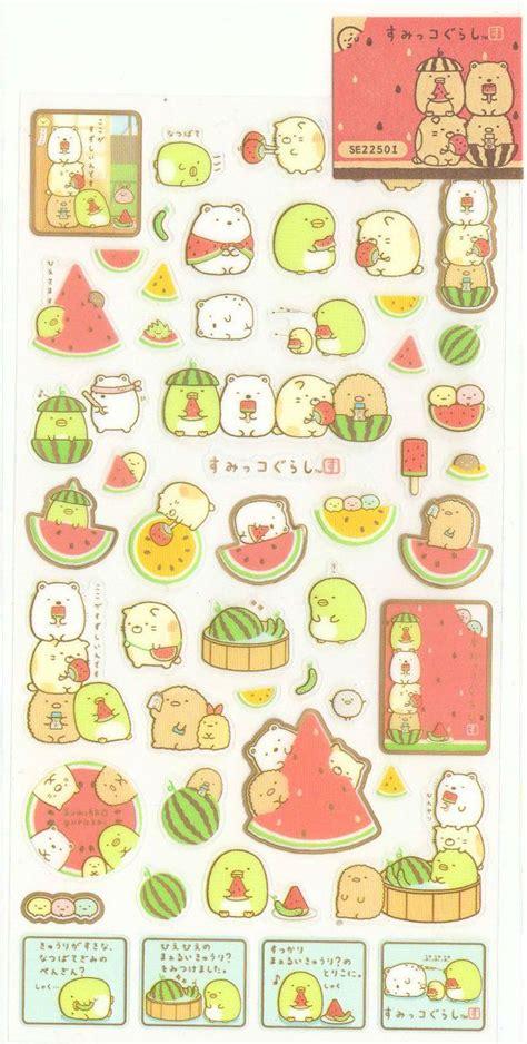 Cat Doodle Diary Deco Stickers Sticker Hiasan Buku the 25 best kawaii stickers ideas on kawaii drawings cat drawing and animated