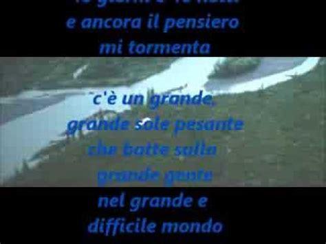 into the testo sun testo traduzione ita lyrics eddie vedder into the