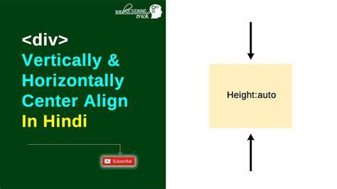 html div align div horizontal align 28 images html css horizontal