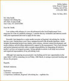 best application cover letter 4 written best application letter basic