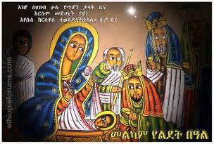 Eritrea Calendario 2018 Search Results For Cards 2015