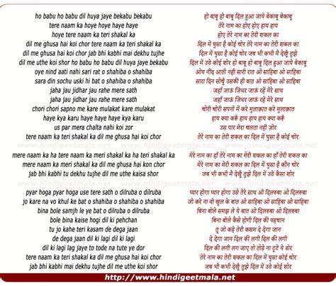 Free Tute Bajuband Song dil na tute singer tramandmetro
