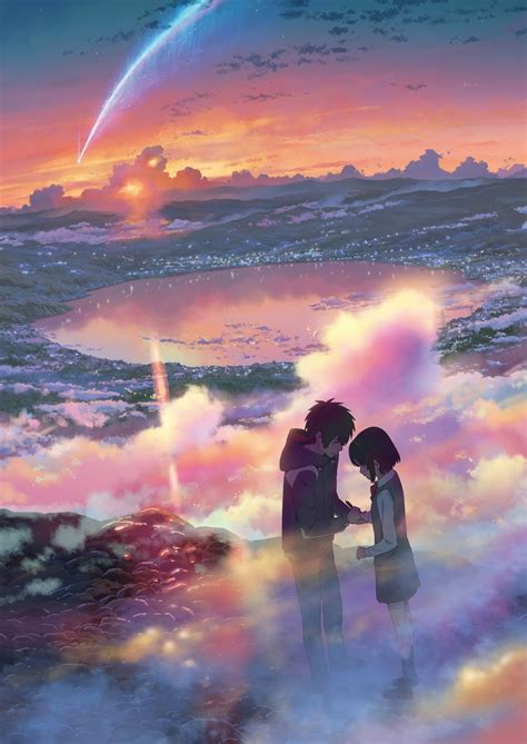 your name another side earthbound light novel books kimi no na wa another side earthbound