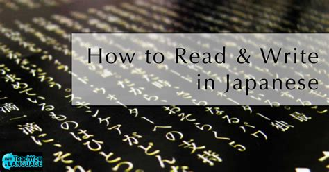 how to write in japanese how to write in japanese a beginner s guide