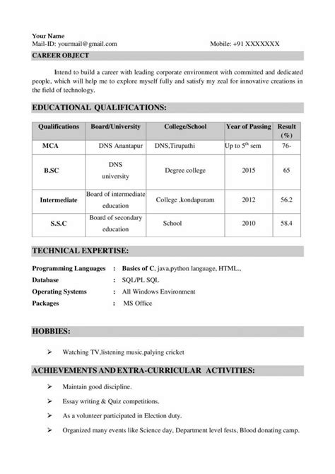 mca fresher resume top resume format for freshers ece electronics and communications engineers resume sles