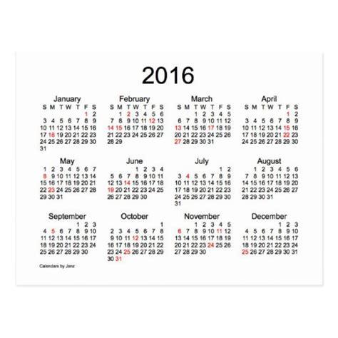 Calendrier 2016 Canada Small 2016 Printable Calendar Calendar Template 2016
