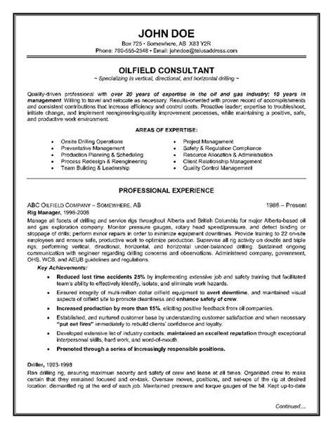 fashion resume templates fashion resume templates 2015 http www jobresume