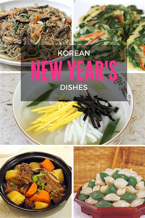 11 korean new year food seollal korean lunar new year traditions and food